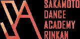 坂本ダンスアカデミー・林間|小田急線東林間駅社交ダンス教室|町田・相模大野・中央林間